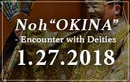"Noh""OKINA"" – Encounter with Deities"