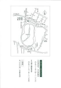 260215能楽特別鑑賞会九州公演_裏